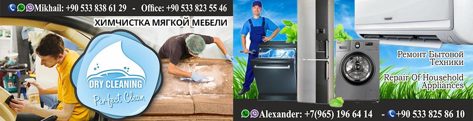 Изображение рекламы