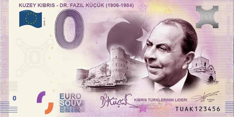 Где купить новую сувенирную банкноту 0 евро?