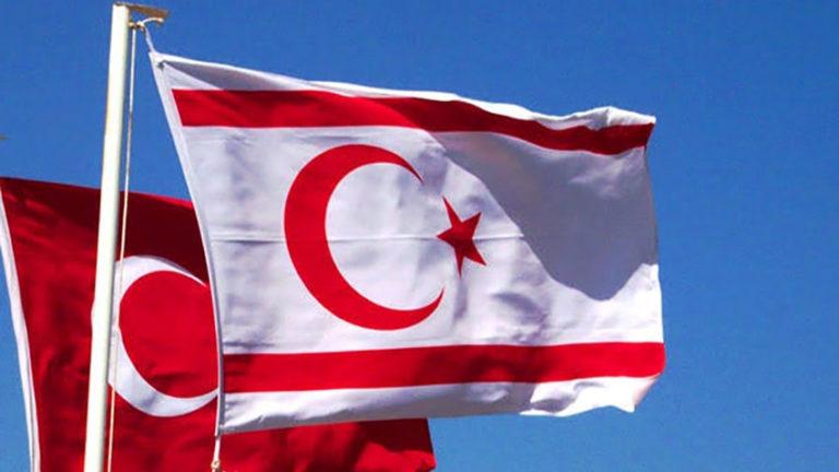 Представительства Северного Кипра