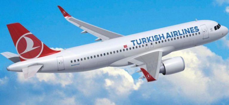 Turkish airlines разработали 3-ех месячный план полетов