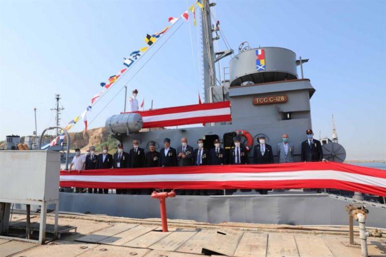 Корабль, который использовался в 1974 году был передан в дар ТРСК