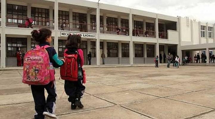 Объявлены даты открытия школ в ТРСК