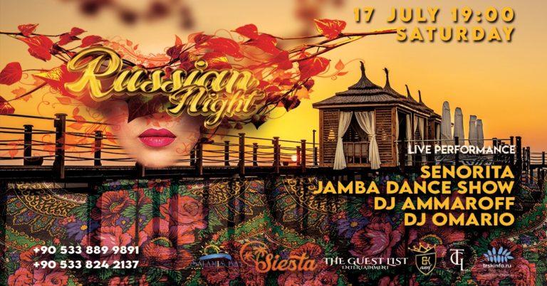 17 июля состоится элитная русская вечеринка в Фамагусте