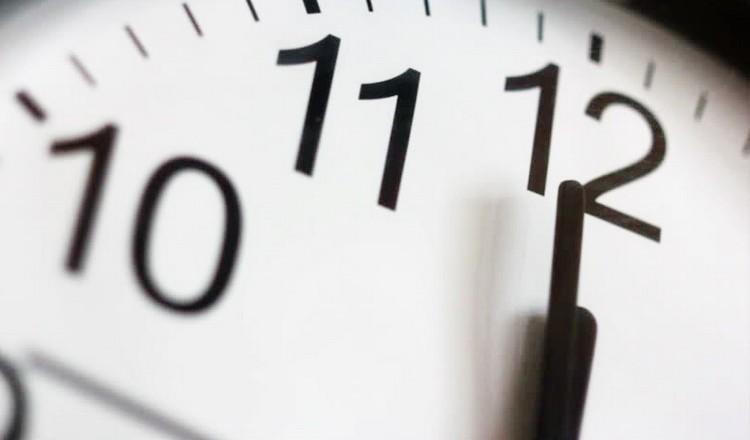 Ночной комендантский час был продлен до 29 Сентября